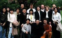 Participants of the Asia-Pacific Programme 1998